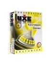 Презерватив Luxe exclusive Кричащий банан с шариками 1шт