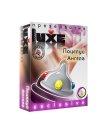 Презерватив Luxe exclusive Поцелуй ангела с тремя шариками 1шт
