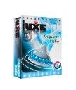 Презерватив Luxe exclusive Седьмое небо с шариками и усиками 1шт