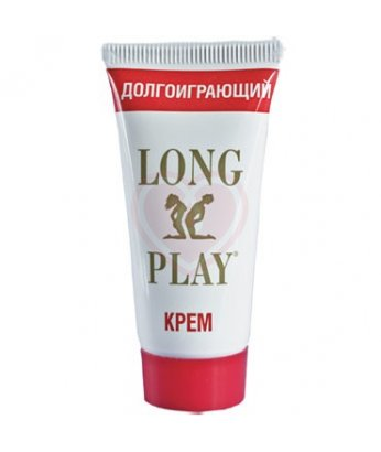Крем для мужчин продлевающий Bioritm Long play 15мл