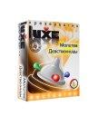 Презерватив Luxe exclusive Молитва девственницы с шариками 1шт