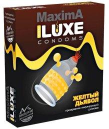 Презерватив Luxe maxima Жёлтый дьявол с усиками и шариками 1шт