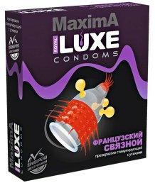 Презерватив Luxe maxima Французский связной с усиками и шариками 1шт