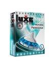 Презерватив Luxe exclusive Ночной разведчик с усиками 1шт