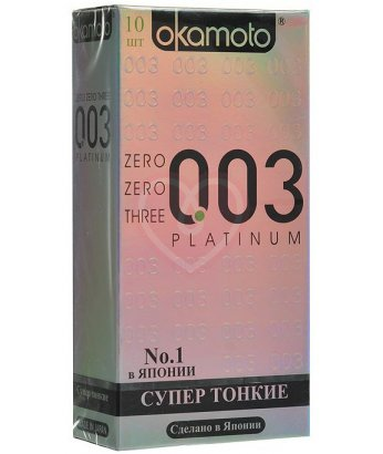 Супер тонкие презервативы Okamoto 003 Platinum 10шт