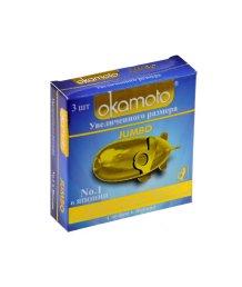 Презервативы увеличенного размера Okamoto Jumbo 3шт