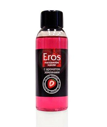 Масло массажное Eros c ароматом земляники 50мл