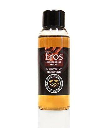 Масло массажное Eros c ароматом шоколада 50мл