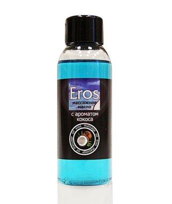 Масло массажное Eros c ароматом кокоса 50мл