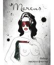 Кружевной набор с маской и флоггером ToyFa Marcus красный