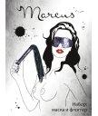 Кружевной набор с маской и флоггером ToyFa Marcus фиолетовый