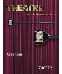 Стек Сова ToyFa Theatre