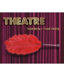 Страусиное перо ToyFa Theatre красное