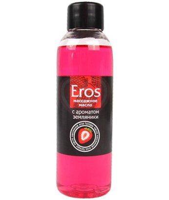 Масло массажное Eros c ароматом земляники 95мл
