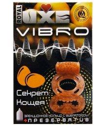 Комплект презерватив и виброкольцо Luxe Vibro Секрет Кощея 1 шт