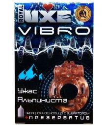 Комплект презерватив и виброкольцо Luxe Vibro Ужас Альпиниста 1 шт