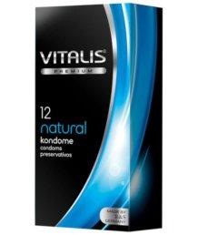 Классические презервативы Vitalis Premium Natural 12 шт