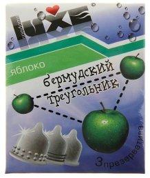 Ароматизированные презервативы Luxe Бермудский треугольник яблоко 3 шт