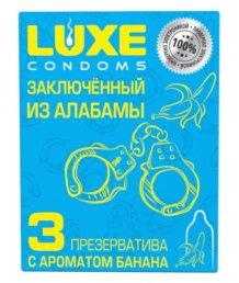 Ароматизированные презервативы Luxe Заключенный из Алабамы банан 3 шт