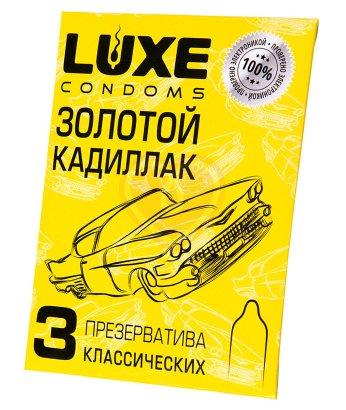 Ароматизированные презервативы Luxe Золотой Кадиллак лимон 3 шт
