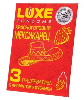 Ароматизированные презервативы Luxe Красноголовый мексиканец вишня 3 шт