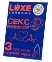 Ароматизированные презервативы Luxe Сексреаниматор абрикос 3 шт