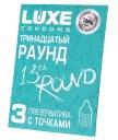 Ароматизированные презервативы Luxe Тринадцатый раунд киви 3 шт