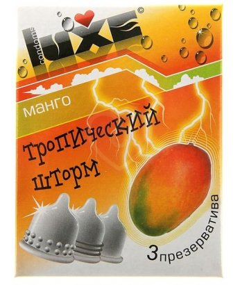 Ароматизированные презервативы Luxe Тропический шторм манго 3 шт