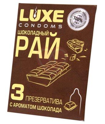 Ароматизированные презервативы Luxe Шоколадный рай шоколад 3 шт