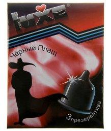 Классические презервативы черного цвета Luxe Черный плащ 3 шт