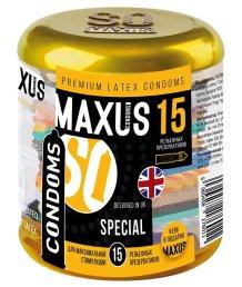 Презервативы с точками и рёбрами Maxus Special упаковка с кейсом 15 шт