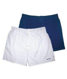 Мужские трусы-шорты Hustler синие и белые 2 шт