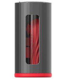 Мастурбатор с вибрацией Lelo F1s Developer's Kit Red