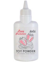 Пудра для игрушек ароматизированная Love Protection Клубника со сливками 30 г