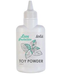 Пудра для игрушек ароматизированная Love Protection Мята 30 г