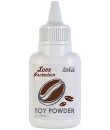 Пудра для игрушек ароматизированная Love Protection Кофе 15 г