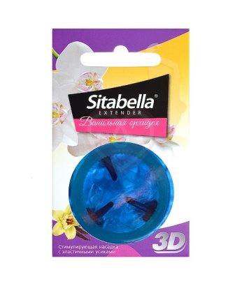 Презерватив Sitabella 3D Ванильная орхидея 1 шт