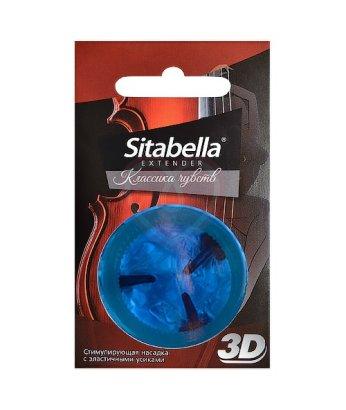 Презерватив Sitabella 3D Классика чувств 1 шт