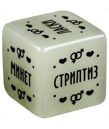 Кубик для игры вдвоём Наслаждение для него