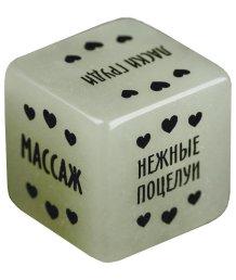 Кубик для игры вдвоём Наслаждение для неё