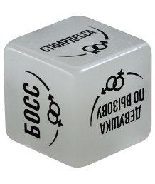 Кубик для ролевых игр вдвоём
