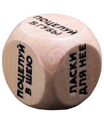 Деревянный кубик для игры вдвоём Ласкай меня
