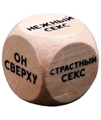 Деревянный кубик для игры вдвоём Любовь и страсть