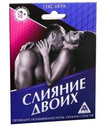 Сексуальная игра 'Слияние двоих'