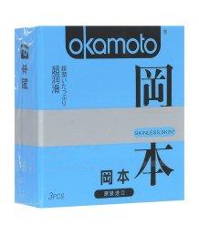 Презервативы Okamoto Skinless Skin Super Lubricative c двойной смазкой 3 шт