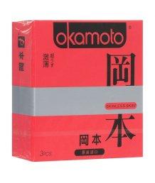 Ультра-тонкие Okamoto Skinless Skin Super Thin 3 шт
