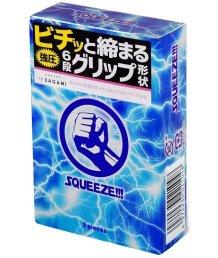 Презервативы рельефные Sagami Squeeze 5 шт