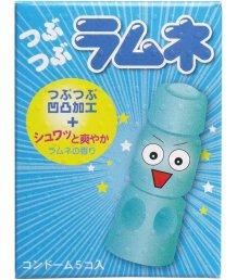 Презервативы рельефные Sagami Studded Lemonade со вкусом лимонада 5 шт