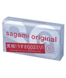 Ультратонкие полиуретановые презервативы Sagami Original 002 6шт