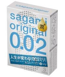 Полиуретановые презервативы Sagami Original 002 с дополнительной смазкой 3шт
